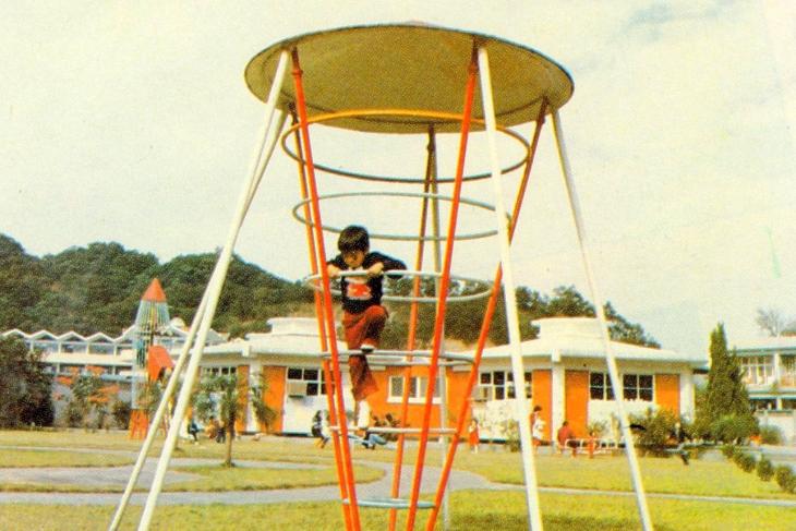 Opening of Kindergarten Stadium